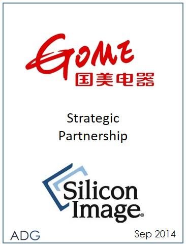 201409 SiliconImage Gome.jpg