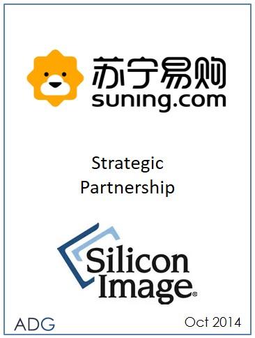 201410 SiliconImage Suning.jpg