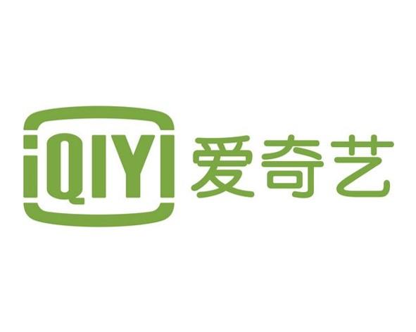 iQiyi.jpg
