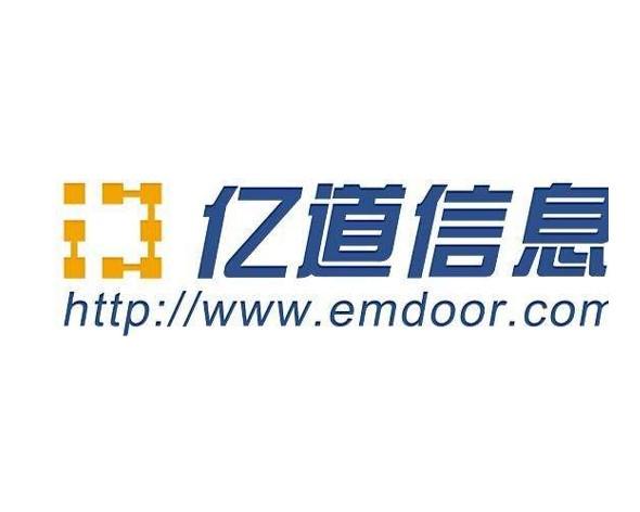 Emdoor.jpg
