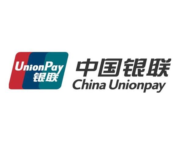 China Unionpay.jpg