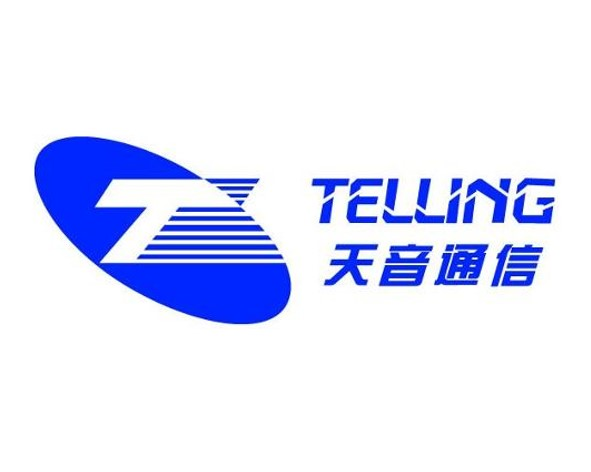 Tianyin.jpg