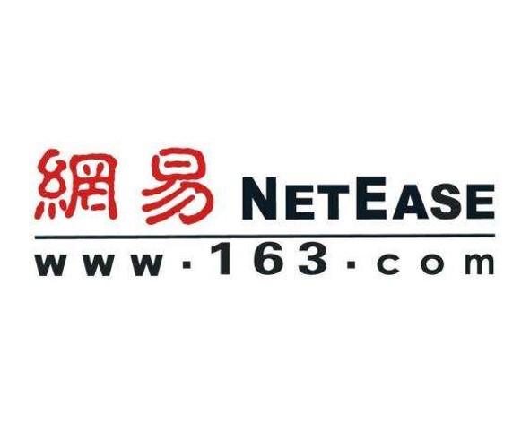 Netease.jpg
