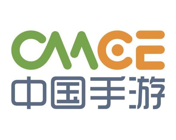 CMGE.jpg