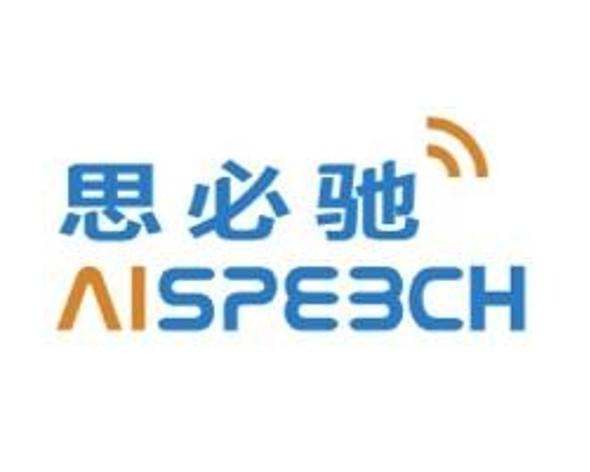 AIispeach.jpg