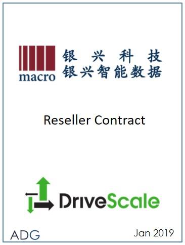 201901 DriveScale macrochina.jpg