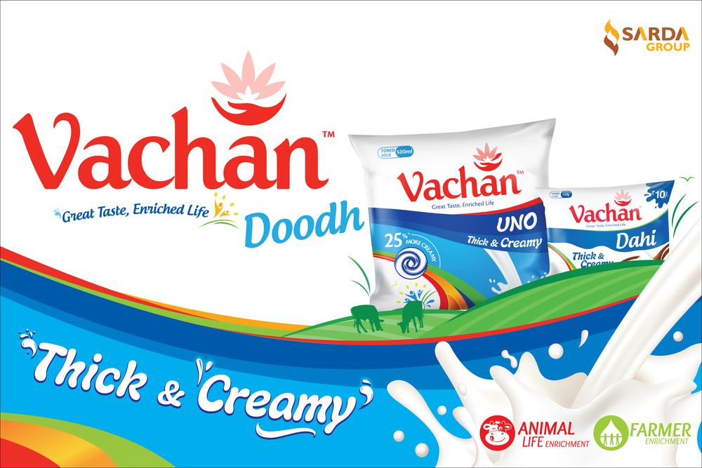 Vachan Dairy Brand Creation