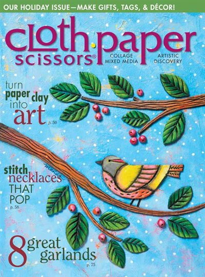 clothpaperscissors cover.jpg