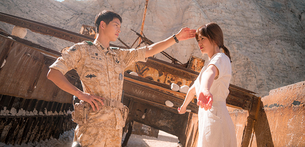 Descendants of the Sun 2016 (Song Joong Ki, Song Hye Kyo)