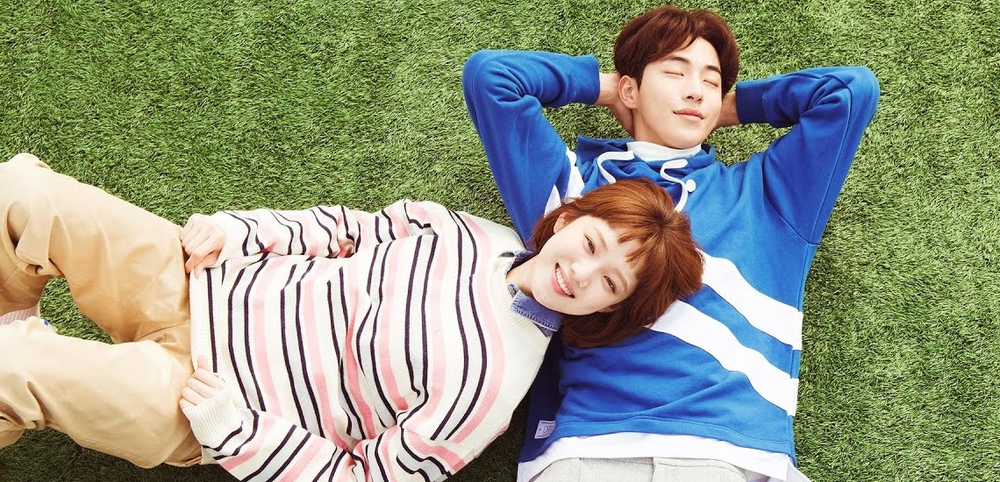 Weightlifting Fairy Kim Bok Joo 2016 (Lee Sung Kyung, Nam Joo Hyuk)