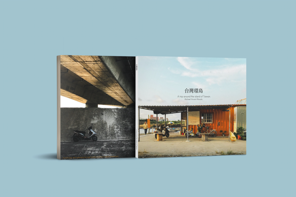 AROUND TAIWAN - A photography book covering landscapes, street scenes and life in Taiwan.
