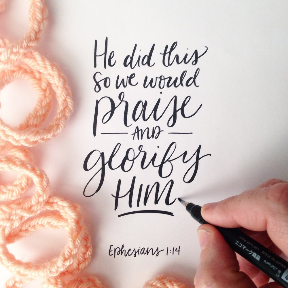 Ephesians 1:14