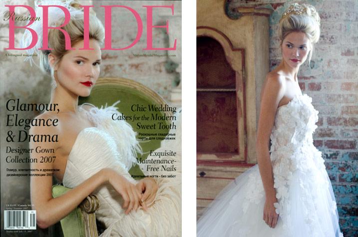 russian_bride_1.jpg