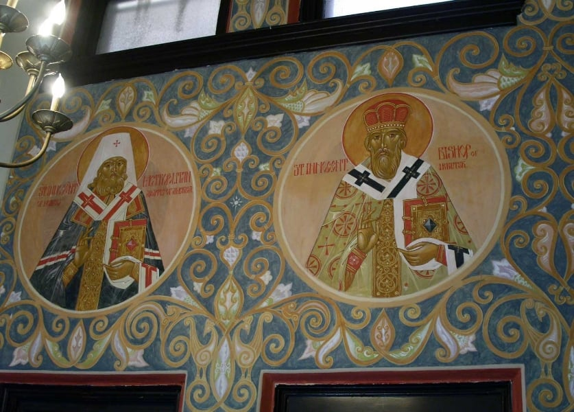 Sts Innocent of Alaska and Irkutsk