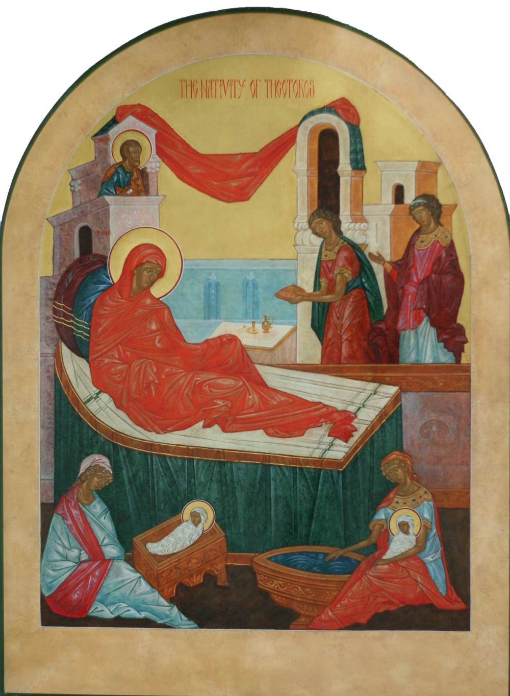 The Nativity of the Theotokos