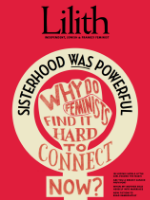 Lilith Magazine
