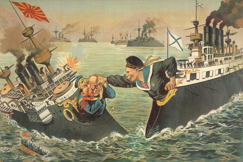 Lovely bit of Russian propaganda to liven up one's day! Courtesy: http://www.theromanovfamily.com/romanov-family-russo-japanese-war/