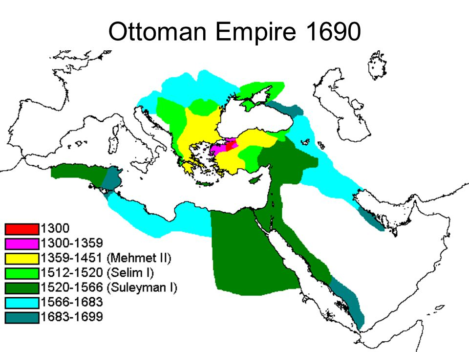 The Ottoman Empire was near the peak of its power by the time of 1600 - it would only be in 1683 that much of the light blue colour shown here would be pushed back