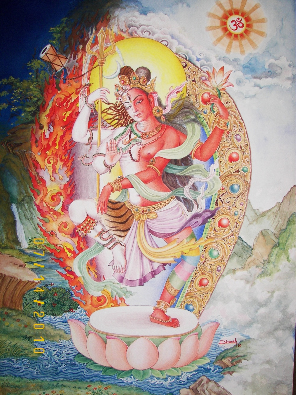 Ardhanarishvara DCS watercolor.jpg