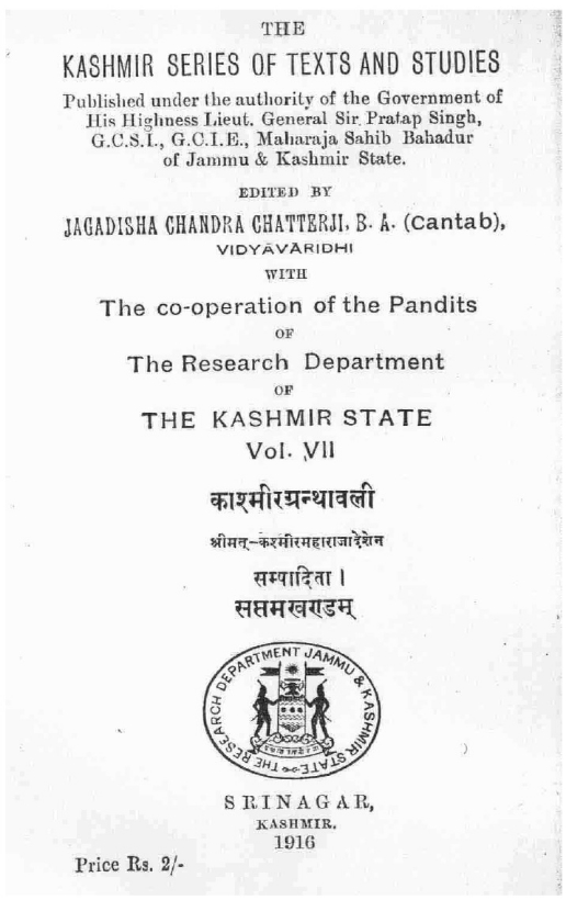 Title page of the 1916 publication of the Paramārtha-sāra (Sanskrit text only).