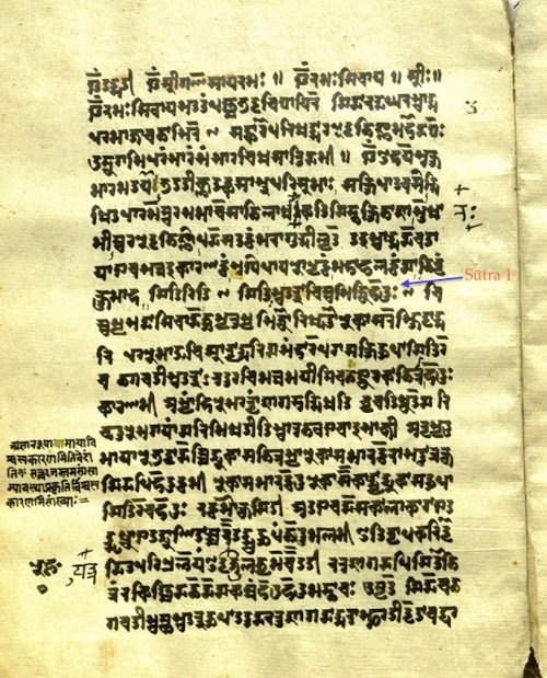 An early 20th-century paper manuscript of the  Pratyabhijñā-hṛdaya  in Śāradā script, a copy of a copy of a copy of a copy of a copy of the original manuscript. An arrow points to where sūtra #1 occurs; the rest is the author's explanation of it. Thanks to Christopher Tompkins for the manuscript.