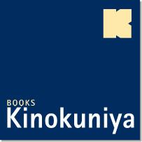 Kinokuniya_logo