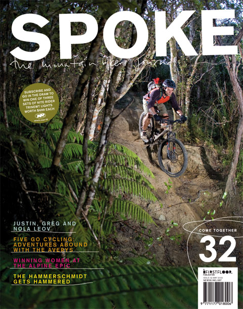 spoke-32-cover-small