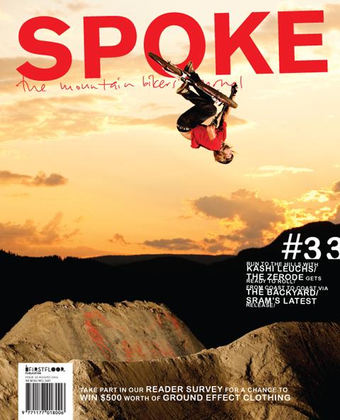 spoke-33-cover