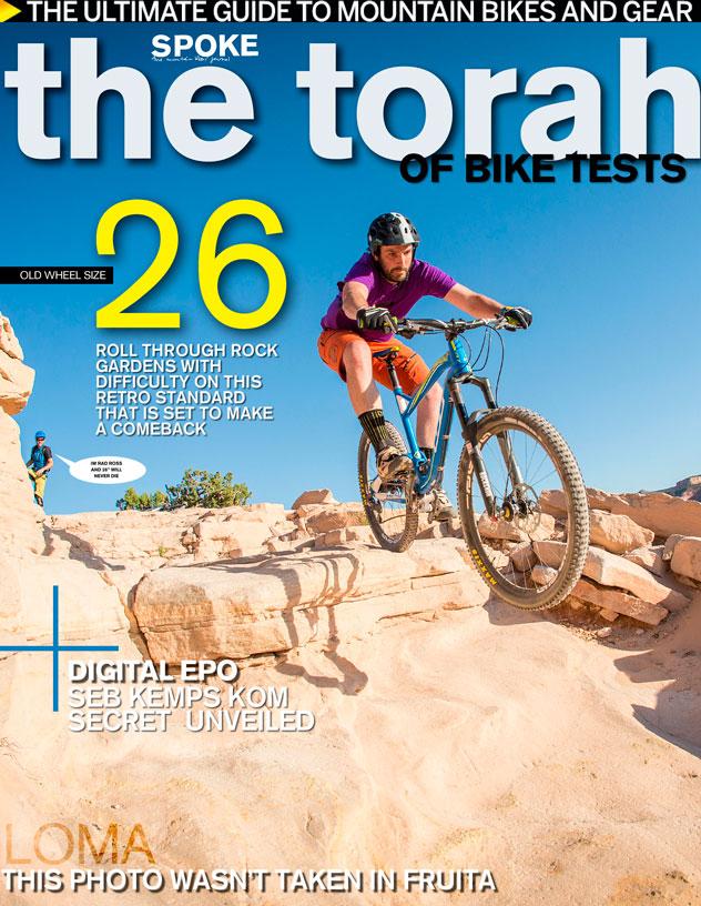 the-torah