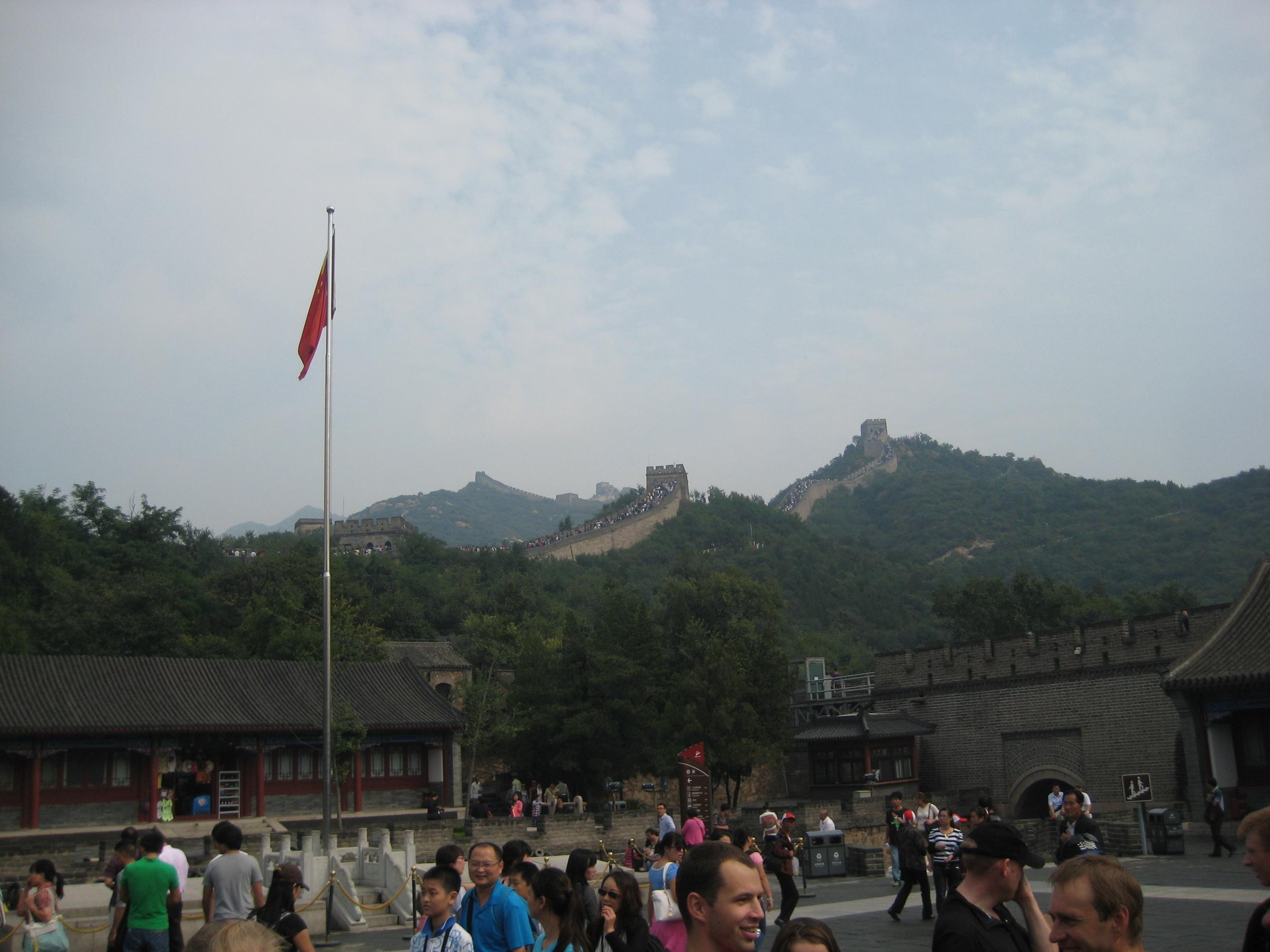 China wall & Flag