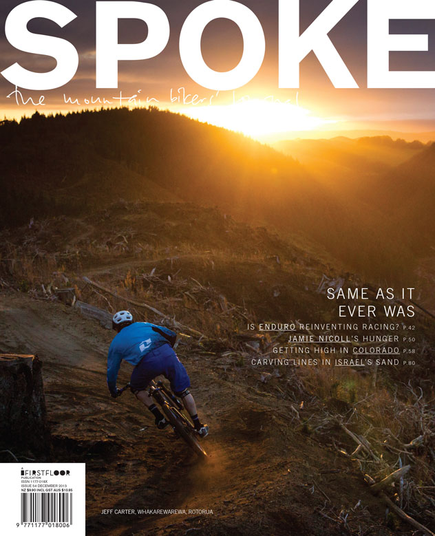 spoke-54-cover-web