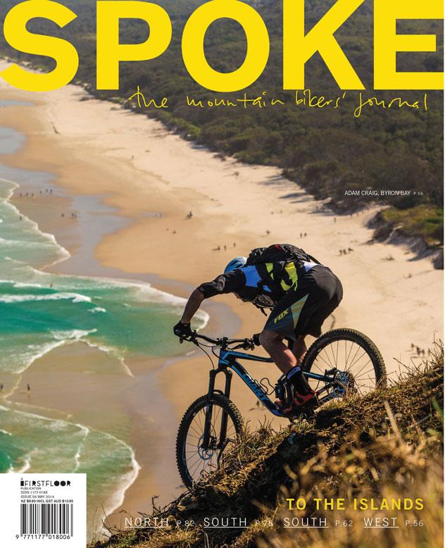 spoke-cover-56-cover