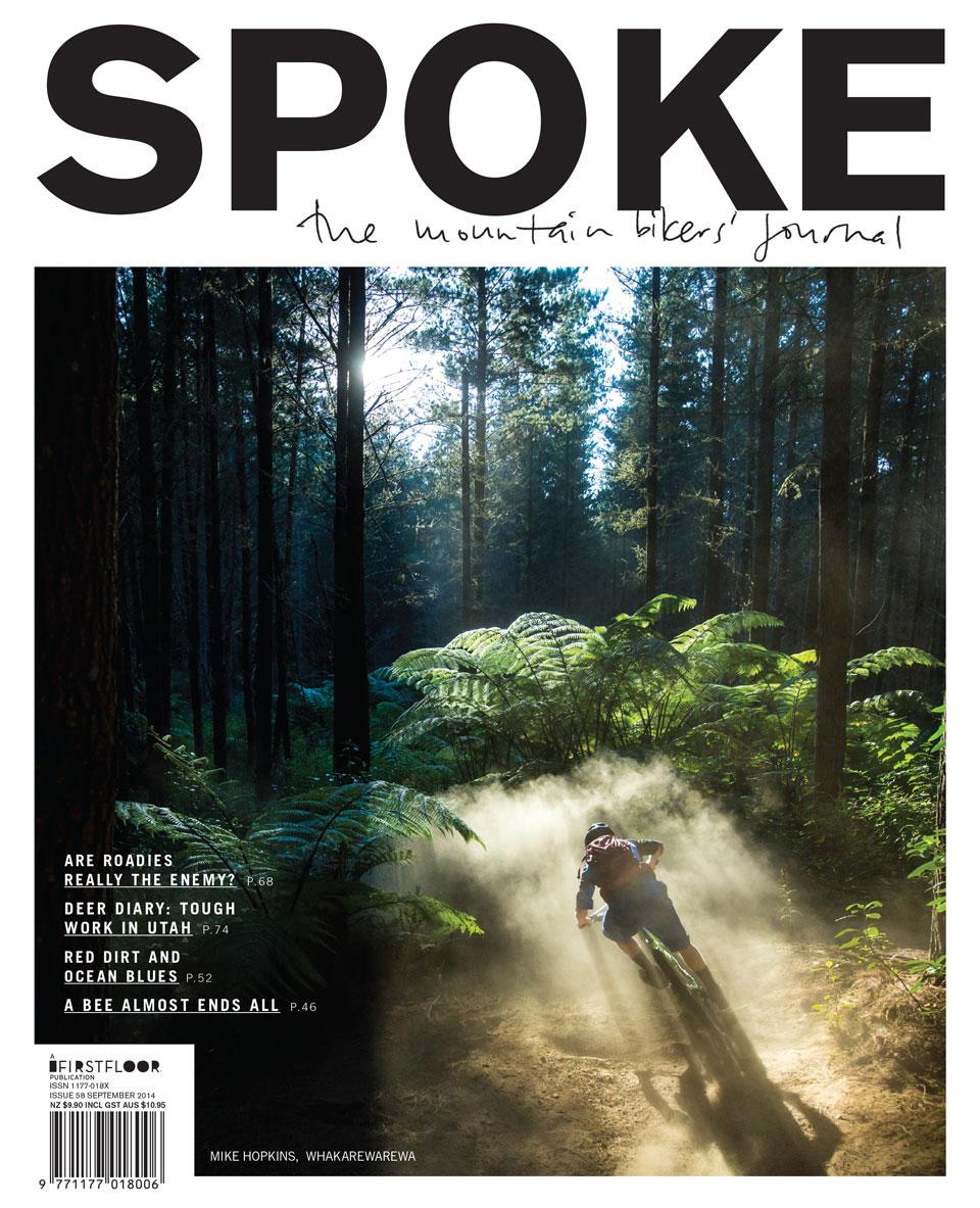 Spoke-58-cover