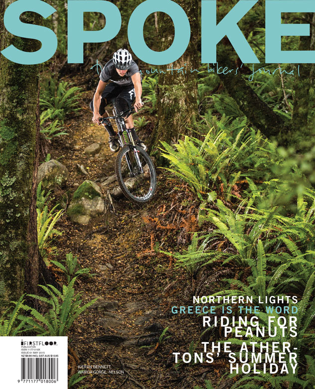 Keiran Bennett nabs a Wairoa Gorge drop and the cover for 61.