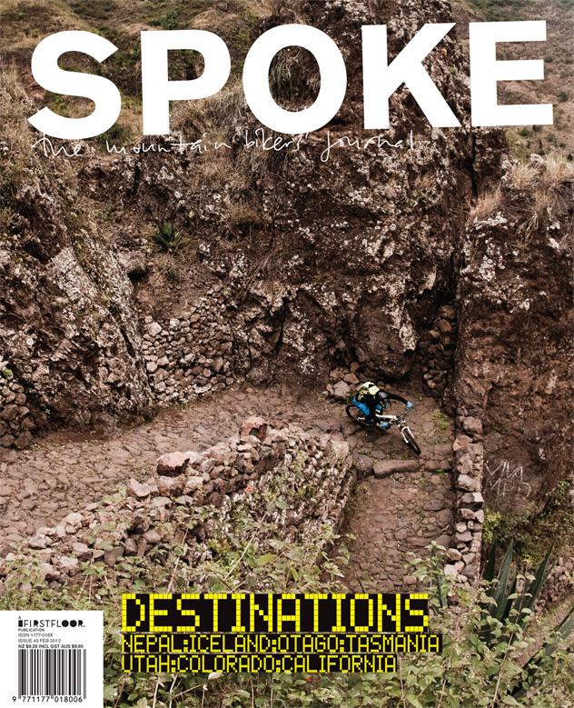 spoke45.jpg