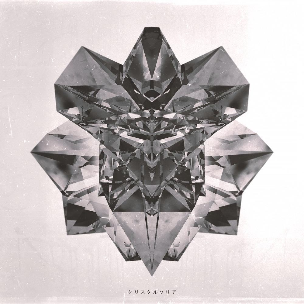 crystalclear.jpg