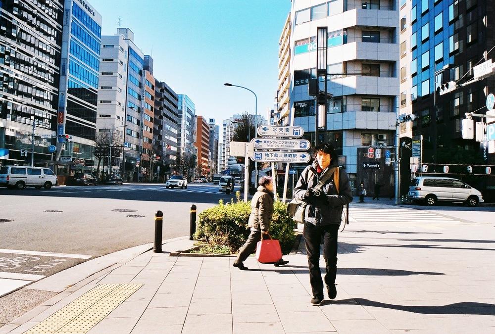 Divine Tio Atis Puampai Tokyo Japan