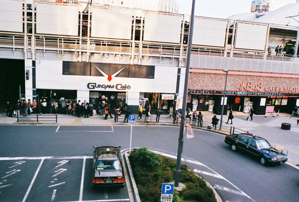 Divine Tio Akihabara Tokyo Japan
