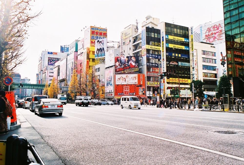 Divine Tio Akihabara Tokyo Japan- Atis Puampai
