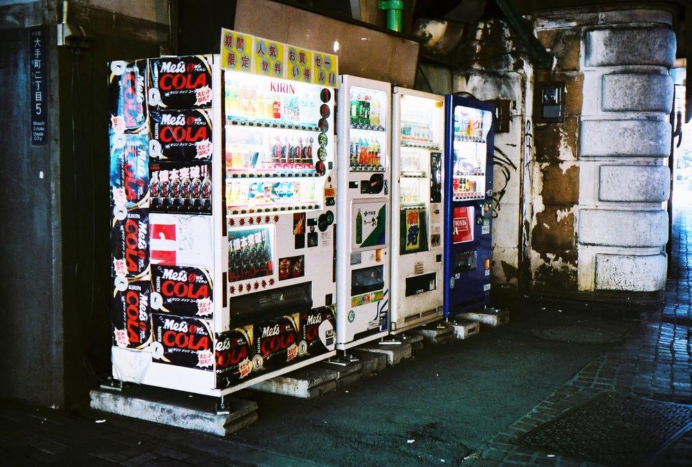 Divine Tio Tokyo Japan - Atis Puampai