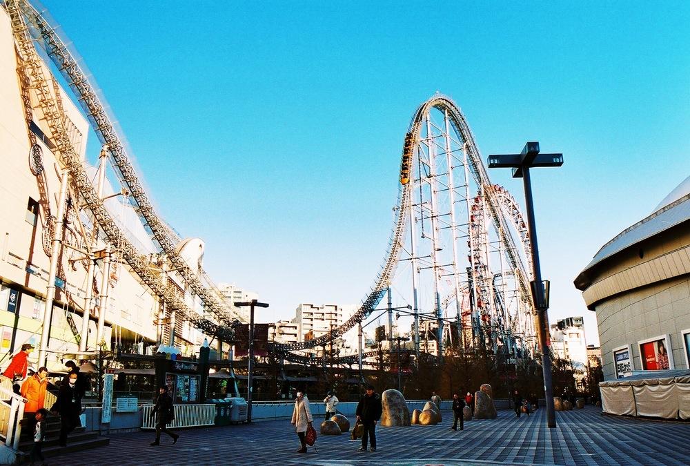 Divine Tio Tokyo Dome City Japan