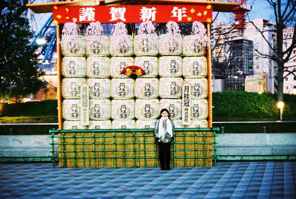Divine Tio Tokyo Dome City Japan - Atis Puampai