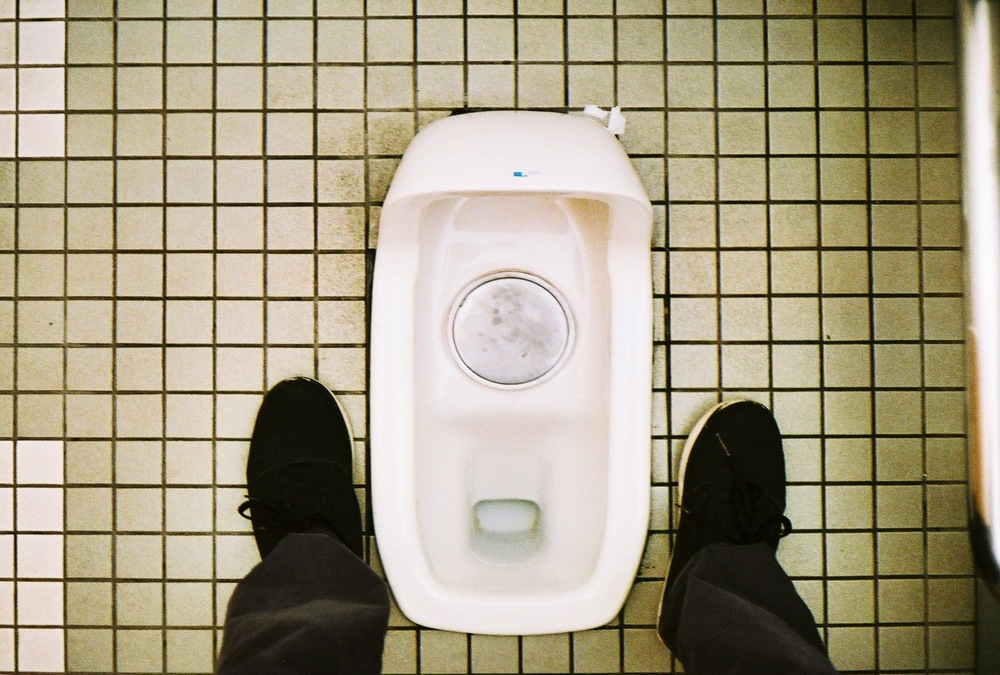 Divine Tio Squat Toilet Tokyo Japan - Atis Puampai