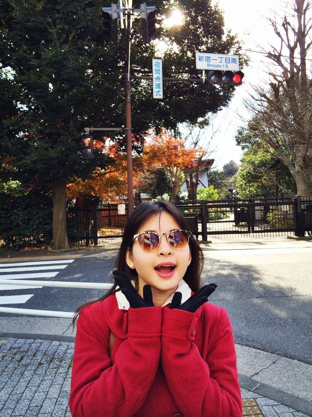 Divine Tio Shinjuku Tokyo Japan