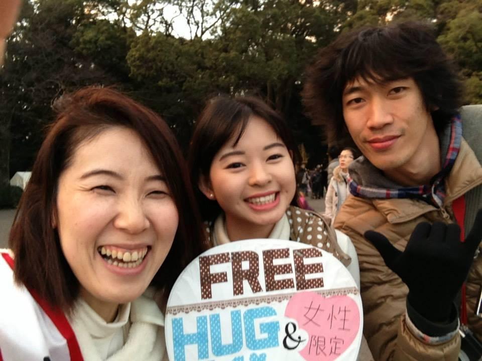 Divine Tio Atis Puampai Hugs Lady Meiji Shrine Tokyo Japan