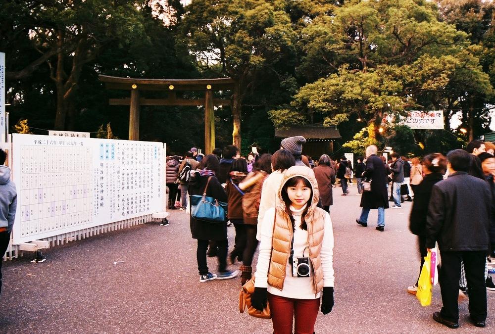 Divine Tio Meiji Shrine Tokyo Japan - Atis Puampai