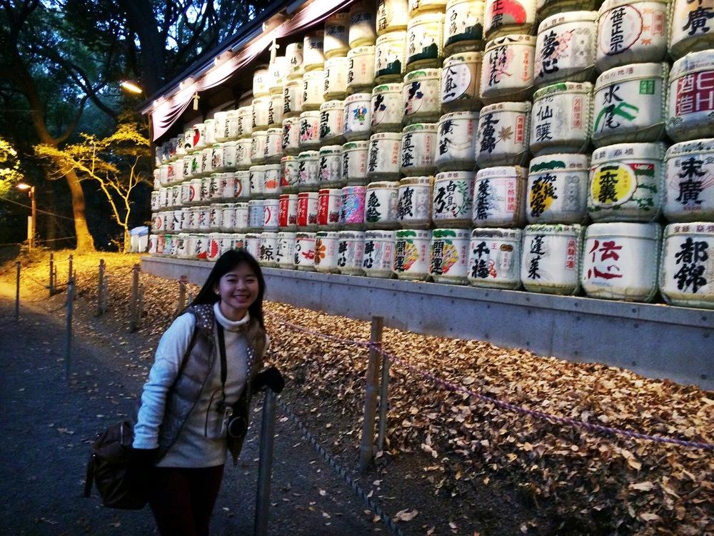 Divine Tio Meiji Shrine Tokyo Japan