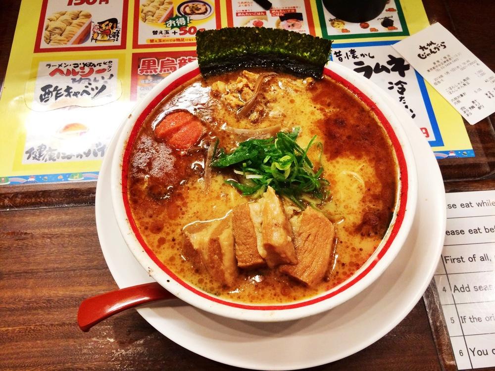 Divine Tio Tonkatsu Ramen Ya Shibuya Tokyo Japan