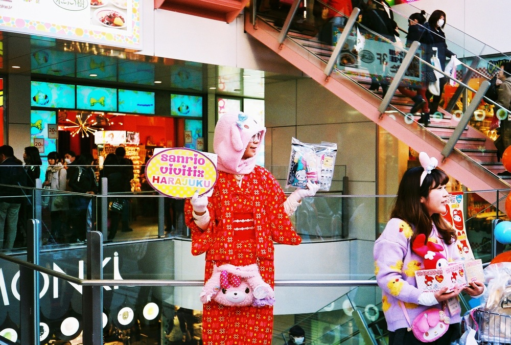 Divine Tio Harajuku Tokyo Japan- Atis Puampai