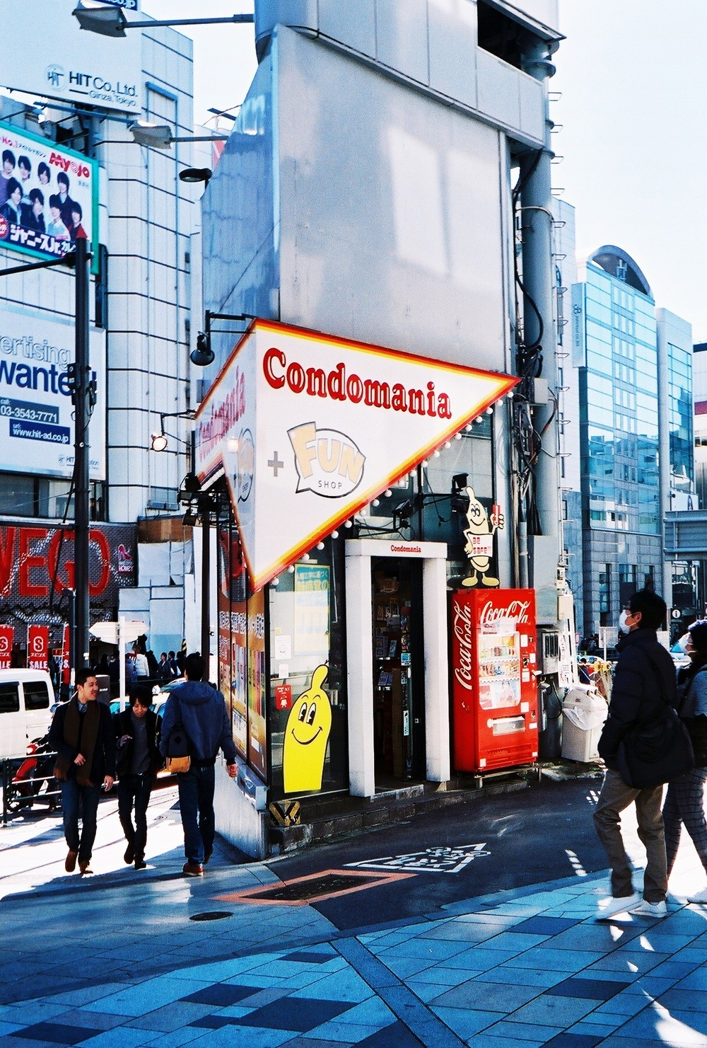 Divine Tio Condomania Harajuku Tokyo Japan - Atis Puampai